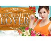 Вся правда о китайской косметике в Таиланде
