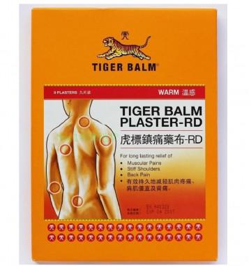 Лечебный пластырь Tiger Balm 2 вида