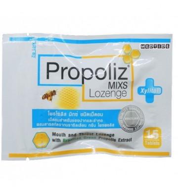 Пастилки от кашля с прополисом Propoliz