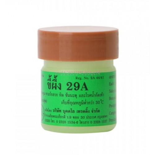 Мазь от грибка псориаза экземы 29А