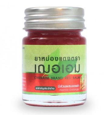 Бальзам Cheraim 22 гр красный и белый