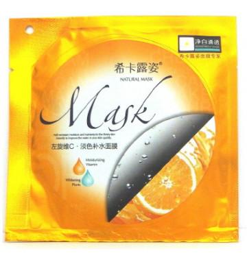 Маска с маслом горького апельсина 5 шт