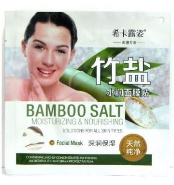 Маска с бамбуком и солью для жирной кожи