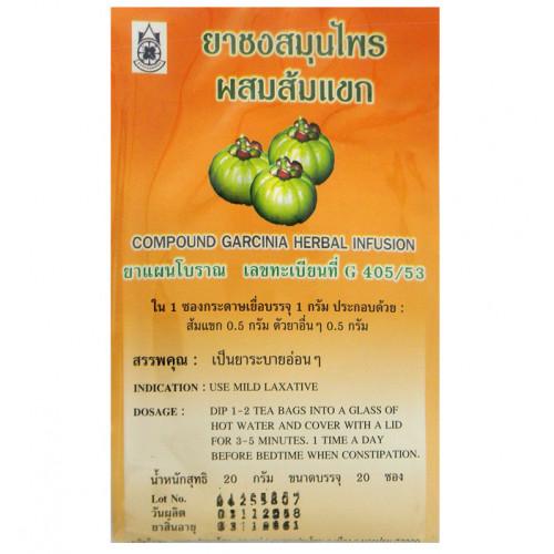 тайский чай для похудения sliming herb
