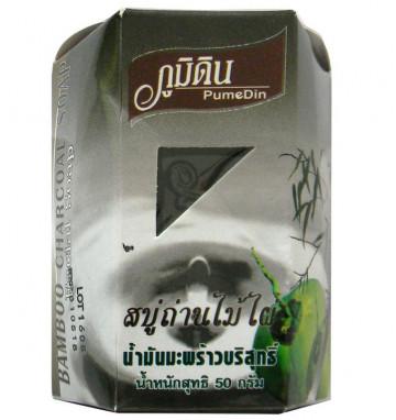 Бамбуковое мыло на кокосовом масле 50 гр