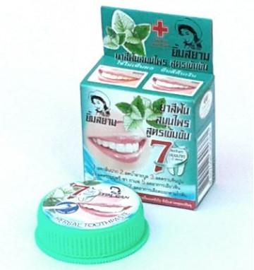 Круглая Зубная паста со Стреблюсом 25 гр