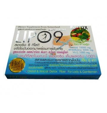Комплекс для похудения Lipo 9