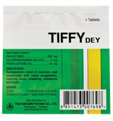 Лекарство от простуды Тиффи (Tiffy Dey) 4 таб