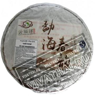 Китайский черный Пуэр - блин 335 гр