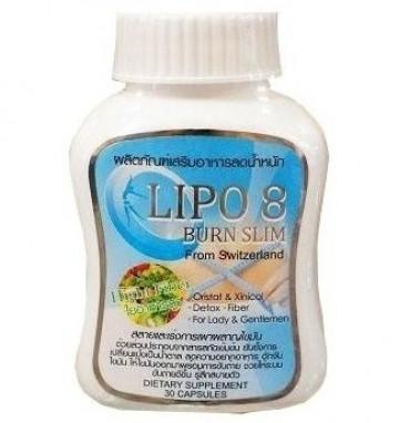 Капсулы для похудения Lipo 8 30 капсул