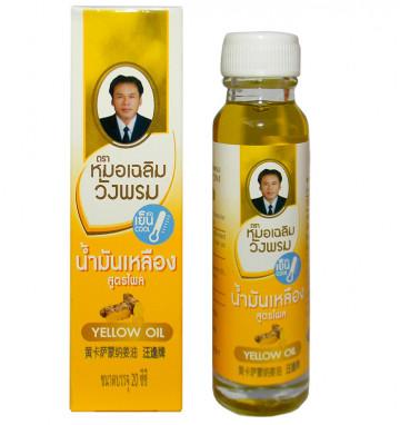 Лечебное желтое масло Wang Prom