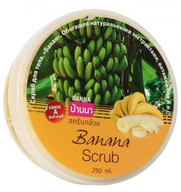 Ароматный скраб с бананом 250 мл