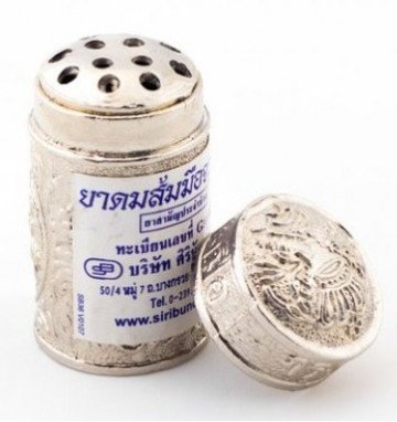 Ингалятор в металлическом футляре