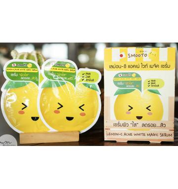 Выравнивающая сыворотка с лимоном