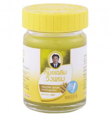 Лечебный желтый бальзам Wangprom 50мл