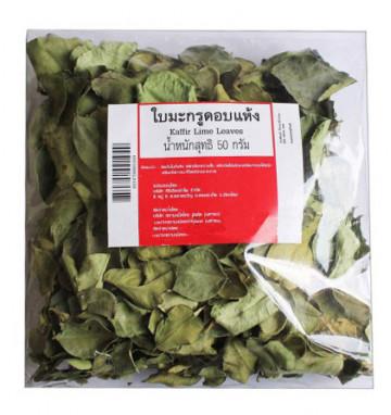 Сушеные листья кафир лайма (бергамота) 50 гр.