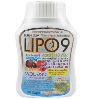 Капсулы для похудения Lipo 9 30 капсул