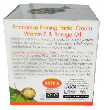 Подтягивающий крем с витамином Е