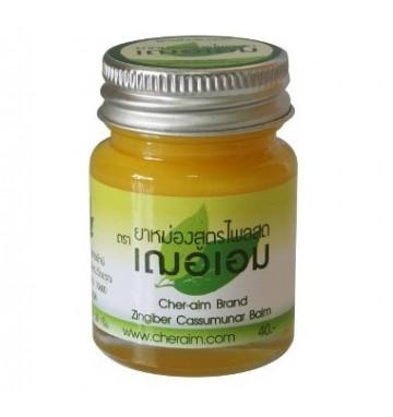 Тайский бальзам Cheraim 22 гр 2 вида