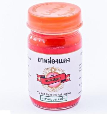 Оранжевый бальзам Ya Red 50 гр
