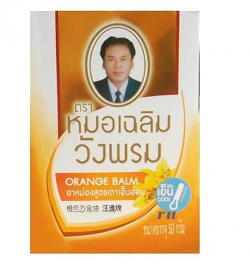 Оранжевый бальзам WangProm 50 гр