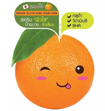 Японская сыворотка с апельсином