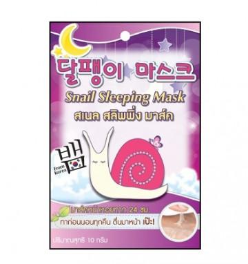 Корейская улиточная ночная маска 10 гр