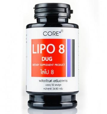 Капсулы для похудения Lipo 8 50 капсул