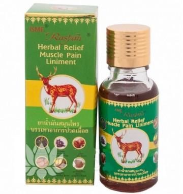 Лечебное масло для снятия боли 20мл 2 вида
