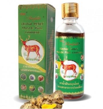 Лечебное масло для снятия боли 50мл 2 вида