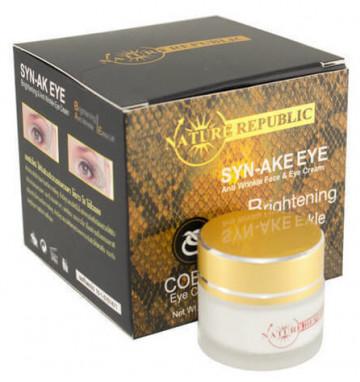 Интенсивный крем для кожи вокруг глаз