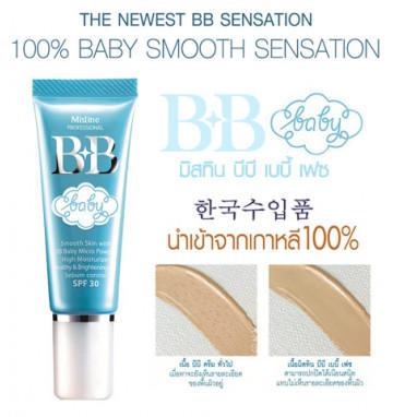 BB крем для гладкости кожи