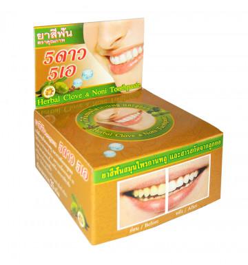 Круглая Зубная паста с нони 25 гр