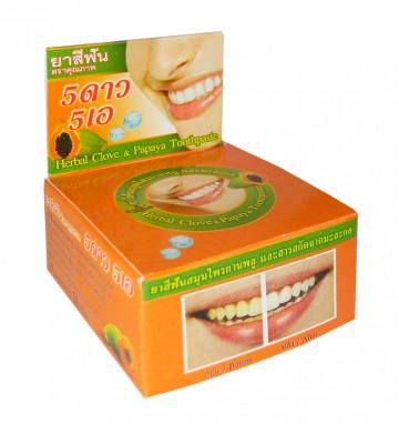 Круглая Зубная паста с экстрактом папайи
