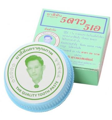 Круглая Зубная паста 5Star 25 гр